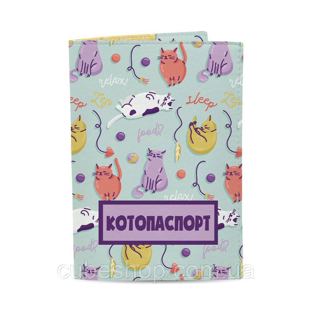 "Обложка на паспорт ""Котопаспорт"""