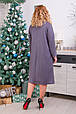 Элегантное  платье размер плюс  Фреда 3 цвета (52-62), фото 8