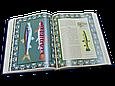 """Книга в кожаном переплете и подарочном футляре """"Рыбалка"""" Владимир Бутромеев, фото 8"""