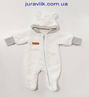Теплый махровый комбинезон 56р человечек для новорожденных Мишка