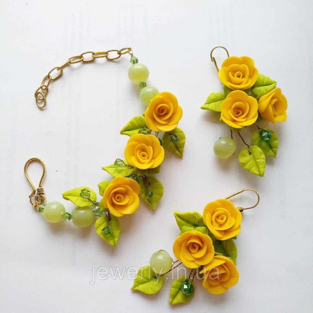 Браслет и серьги с жёлтыми розами
