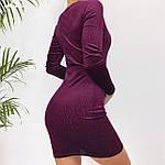 """Сукня жіноча """"Велюр"""" від Стильномодно, фото 5"""