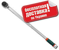 """Динамометрический ключ 3/4""""DR 140-700 НМ JONNESWAY T07700N"""