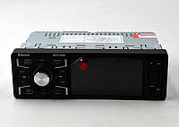 Автомагнитола MP5 4546