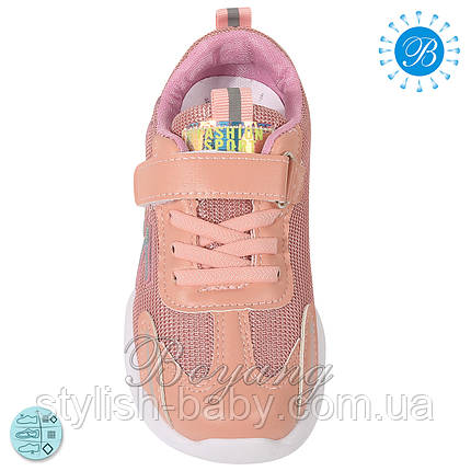 Детская обувь 2020 оптом. Детская спортивная обувь бренда Tom.m - Boyang для девочек (рр. с 25 по 30), фото 2