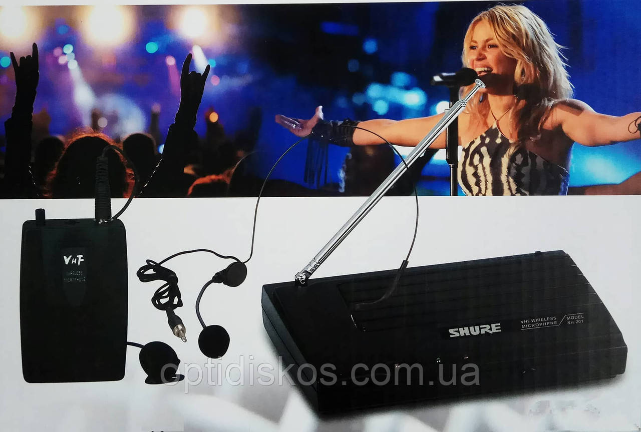 Радиосистема с беспроводным головным микрофоном, Shure SH-201