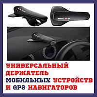 Держатель GPS навигатора Shuttle PNA-001 Держатель телефона Держатель планшета Держатель навигатора