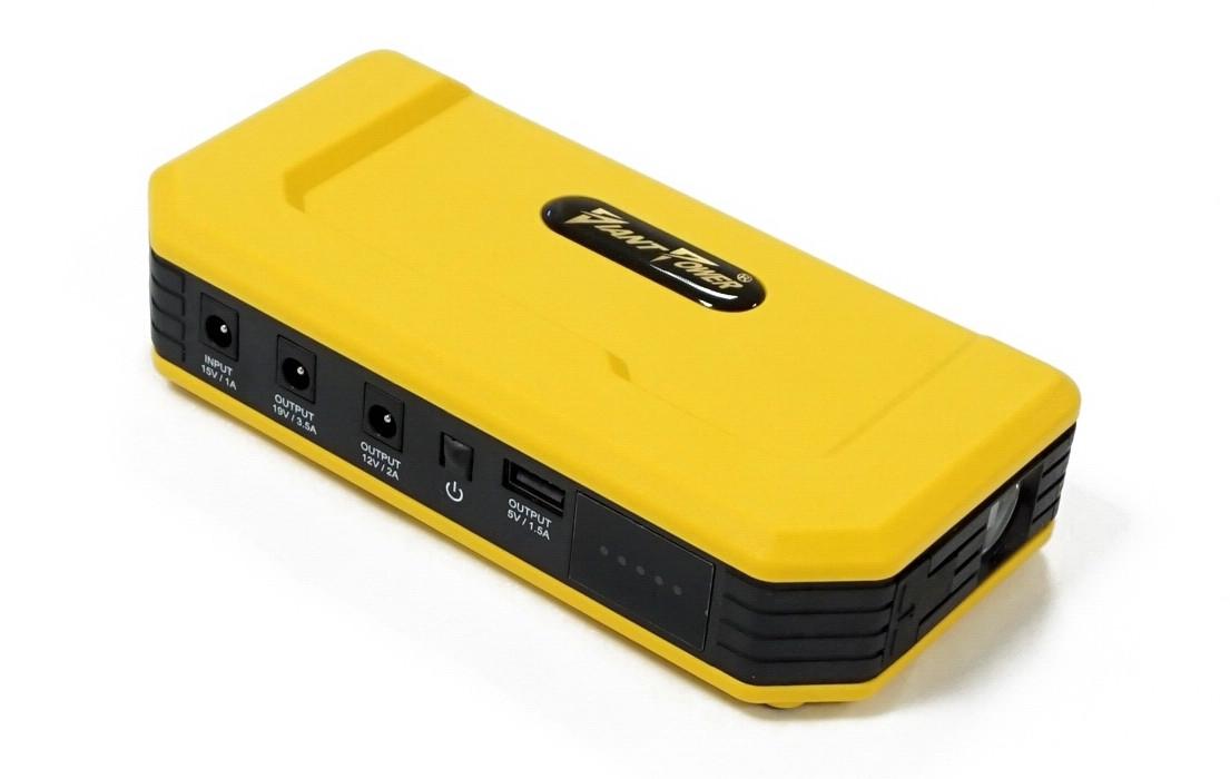 Пусковое устройство Giant Power Jump Starter GP-12V4A 12000mAh Желтый (DJS-12000)
