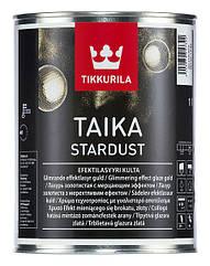 Глубокоматовая лазурь Tikkurila Taika Stardust 1л (Золотистый/Серебристый)
