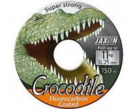 Леска Jaxon Crocodile Fluorocarbon 0.14  150m разрыв.нагрузка 4 кг