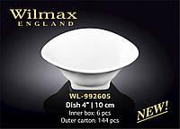 Салатник (пиала) Wilmax фарфоровая 10 см