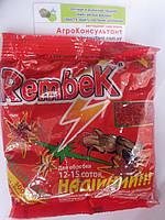 Рембек гранула, 360г - від капустянки і мурах, фото 1