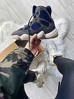 """Кроссовки adidas Yeezy Boost 500 High """"Серые / Синие"""""""