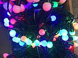 Гирлянда средние шарики 20 LED светодиодная, фото 2