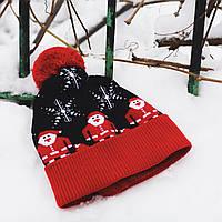 Шапка зимняя с Дед Морозом с балабоном X-red, фото 1