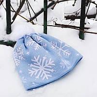 Шапка зимняя СНЕГ с балабоном X-blue, фото 1