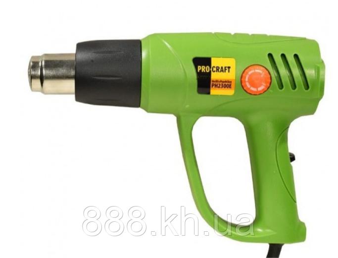 Фен промышленный Procraft РН-2300