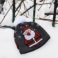 Шапка зимняя Санта с балабоном X-grey, фото 1