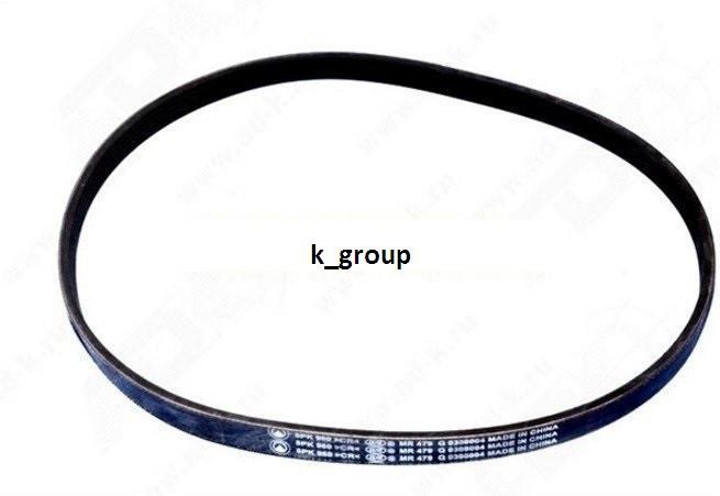 Ремень генератора Geely CK (Джили СК)