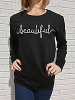 """Батник молодежный """"Beautiful""""размер46-50, черного цвета"""
