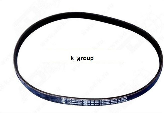 Ремень генератора Geely MK (Джили МК)