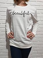 """Батник молодежный """"Beautiful""""размер46-50, белого цвета"""