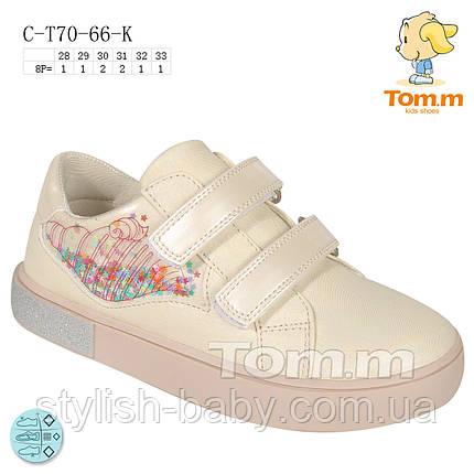 Детская спортивная обувь 2020 оптом. Детская обувь бренда Tom.m для девочек (рр. с 28 по 33), фото 2