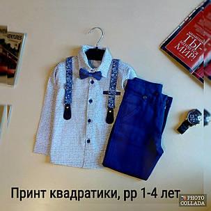 Нарядный костюм двойка на мальчика джентельмен с подтяжками 3 года синий, фото 2