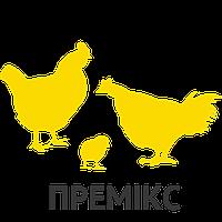 Премикс КМ КК 5% молодняк яичных кур 1-8 недель Элит