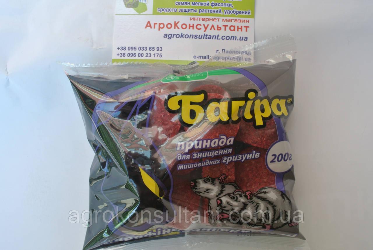 Багіра, парафінові брикети, 200 г - готова приманка від мишоподібних гризунів