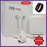 Беспроводные Bluetooth 5.0 Вкладыши наушники i9S TWS + подарок часы