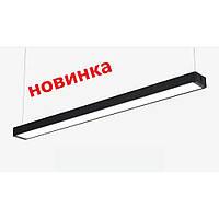 LED светильник подвесной на тросах 36W 1200 мм (черный)