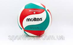Мяч волейбольный  MOLTEN  5000 (PU, №5, 5 сл., клееный) VB-2635