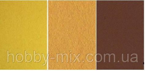 """Набор  фетр листовой_желтый, коричневый 2,0 мм - Интернет-магазин """"HobbyMIX"""" в Запорожье"""