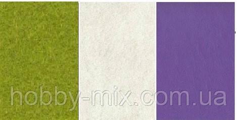 """Набор  фетр листовой_сиреневый, белый, зеленый 2,0 мм - Интернет-магазин """"HobbyMIX"""" в Запорожье"""
