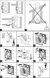 Вентилятор хромированный ВЕНТС 100 Квайт хром (VENTS 100 Quiet chrome), фото 7
