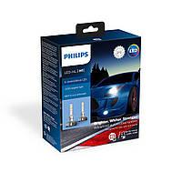 Светодиодное освещение для автомобилей LED H1 X-tremeUltinon +200% 12V P14,5s