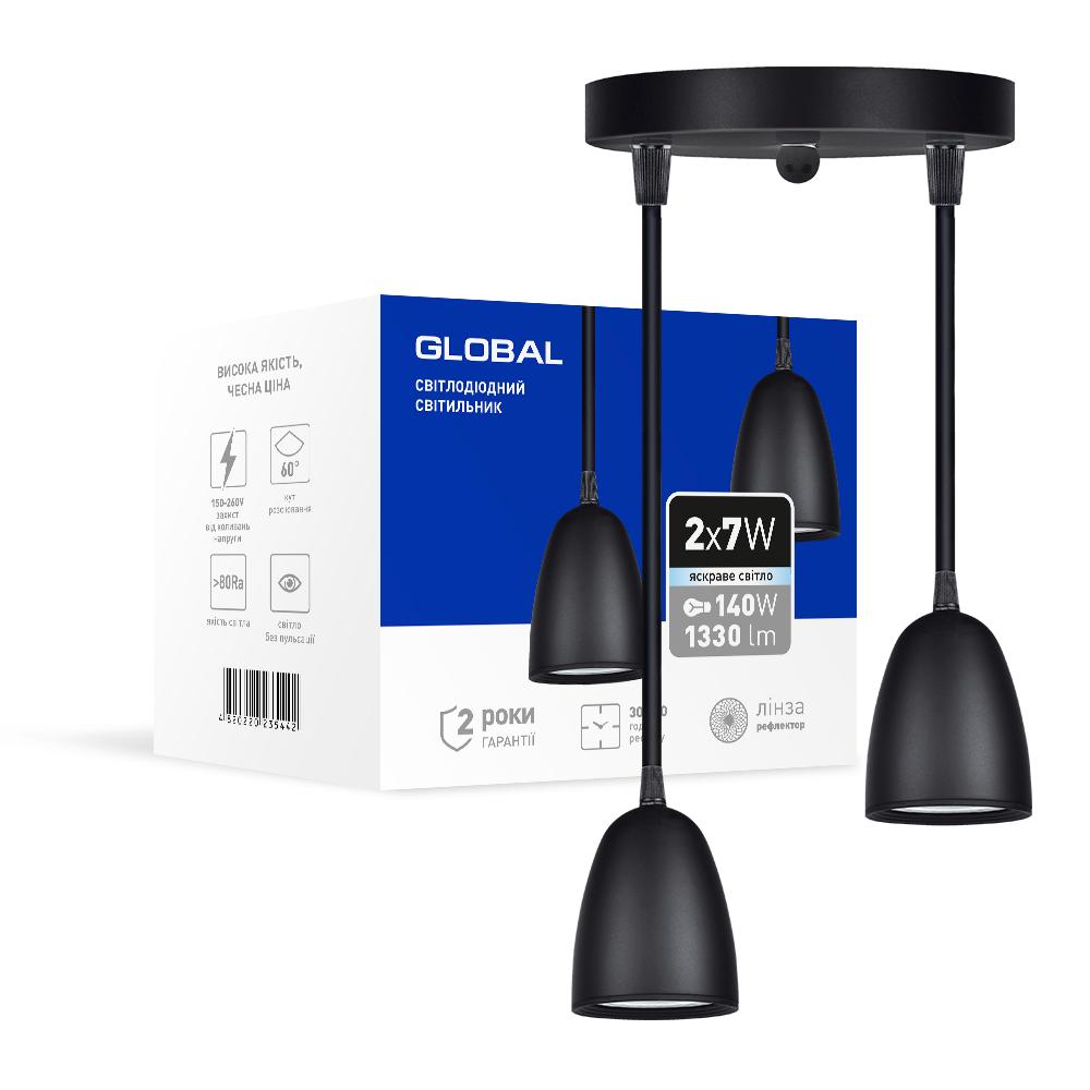 Спотовий світлодіодний світильник (підвіс) GLOBAL 2-GPL-11441-CB 2x7W 4100K Чорний
