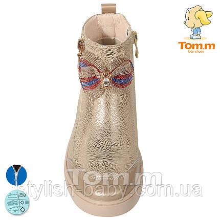 Детская обувь 2020 оптом. Детская демисезонная обувь бренда Tom.m для девочек (рр. с 27 по 32), фото 2