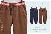 Котонові штани для хлопчика Бембі