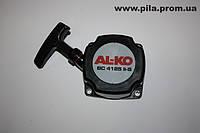 Стартер для мотокосы AL-KO FRS 4125, BC 4125