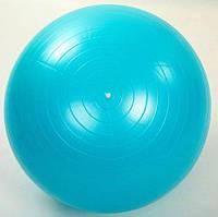 М'яч для фітнесу гладкий (фітбол) 75см FI-1980-75