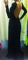Платье в пол с длинным рукавом глубокий вырез на спине