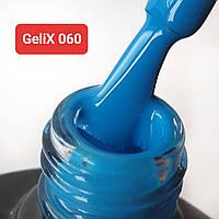 Гель лак GeliX, 060 8ml