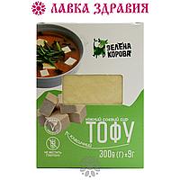 Сыр Тофу классический, 300 г, Зелена Корова
