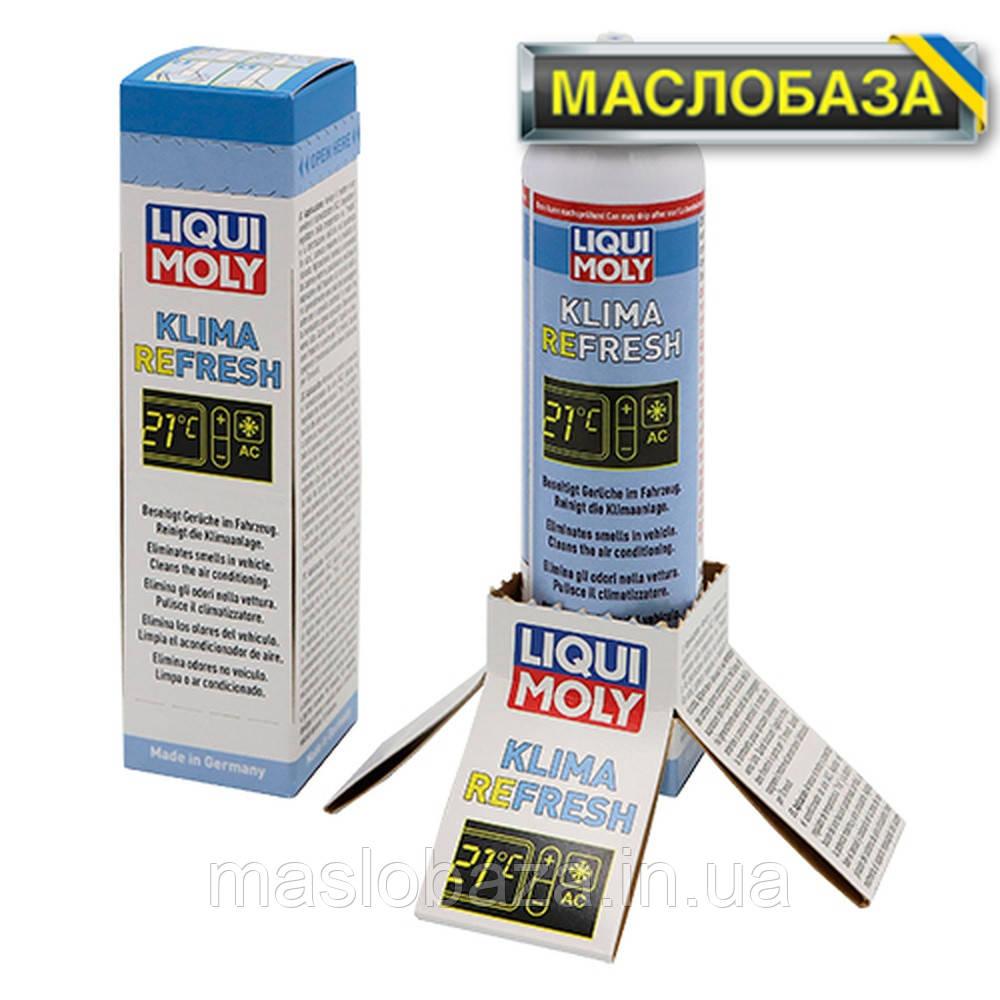 Liqui Moly Экспресс очиститель кондиционера - Klima Refresh 0.075 л.
