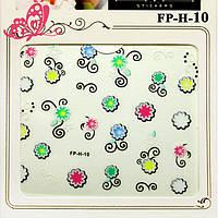 Самоклеящиеся Наклейки для Ногтей 3D Nail Stickers FP-Н-10 Яркие Жизнерадостные Разноцветные Цветы с Завитками