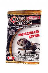 Инсектицид АнтиМуха вг 10г Агромакси 1169