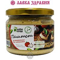 Паштет с томатом и чесноком, 300 г, Зелена Корова