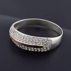 Серебряное кольцо с золотом Сандра вставка белыефианиты вес 2.4 г размер 21.5